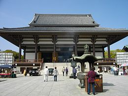 260px-Nishiarai_Daishi_Main_Hall